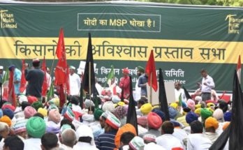 Farmers protest against Modi's MSP, show black flags