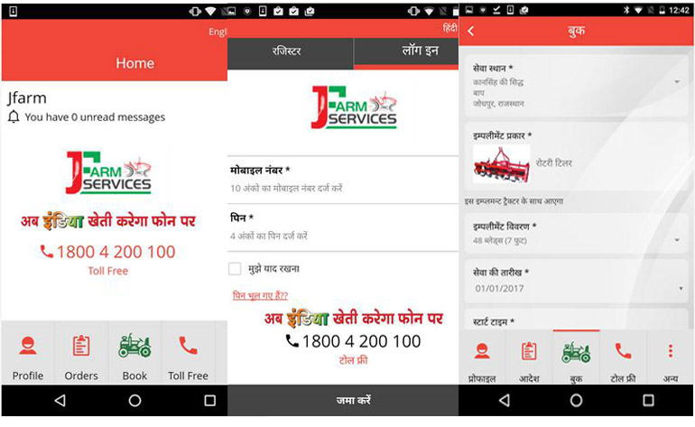 TAFE launches tractor rental platform JFarm App in Jharkhand