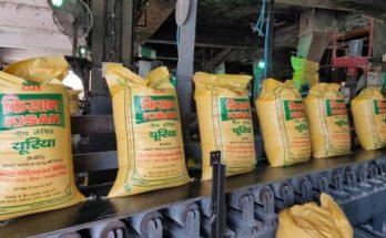 How has been the status of Talcher Fertilizers?
