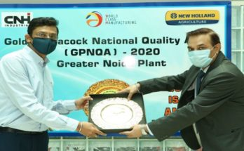 New Holland Agriculture's Greater Noida plant wins Golden Peacock National Quality Award