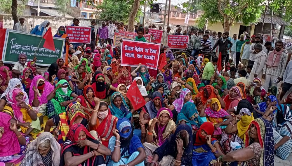 Farmers' Protest in Prayagraj, Uttar Pradesh