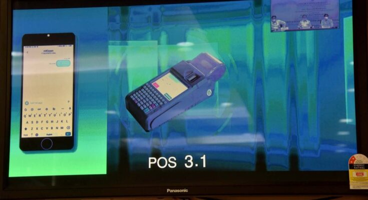 Centre launches PoS 3.1 software, SMS and home delivery services for fertilisers in Andhra Pradesh