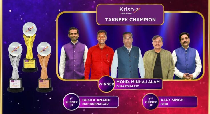 Mahindra confers Krish-e Champion Awards to progressive farmers