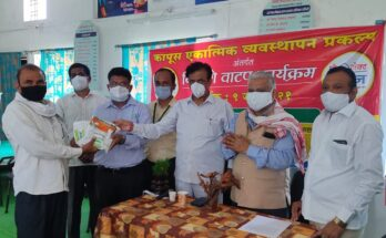Project Bandhan: Protecting cotton production from Pink Bollworm
