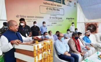Agriculture Minister inaugurates National Horticulture Board Centre at Gwalior