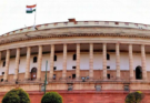 Parliament clears National Institutes of Food Technology, Entrepreneurship and Management Bill, 2021