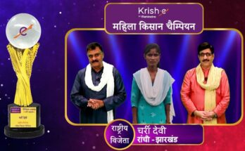Mahindra announces Rabi edition of 2021Krish-e Champion Awards