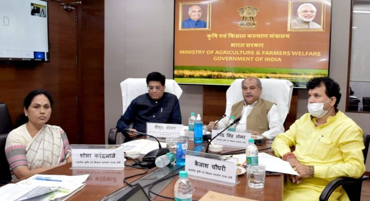 Union ministers hold meeting with CMs and state agri ministers, brief on govt schemes