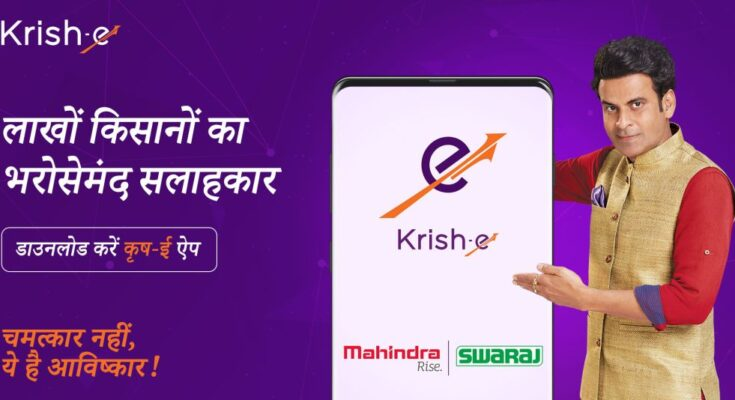 Mahindra appoints Manoj Bajpayee as brand ambassador for Krish-e suite of mobile apps